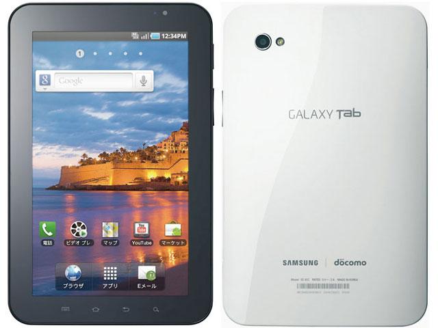 [中古 Cランク] docomo Galaxy Tab SC-01C ホワイト 本体のみ【送料無料】【エコモ】