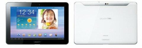 [中古 ジャンク] docomo Galaxy Tab 10.1 LTE SC-01D ホワイト 本体のみ 【送料無料】【エコモ】
