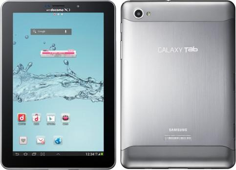 ポイント5倍![中古 Cランク] docomo Galaxy Tab 7.7 Plus SC-01E シルバー 本体のみ 【白ロム】【タブレット】