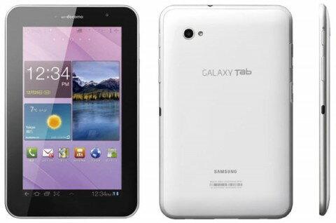 [中古 Bランク] docomo Galaxy Tab 7 Plus SC-02D ホワイト 付属品欠品 【送料無料】【エコモ】