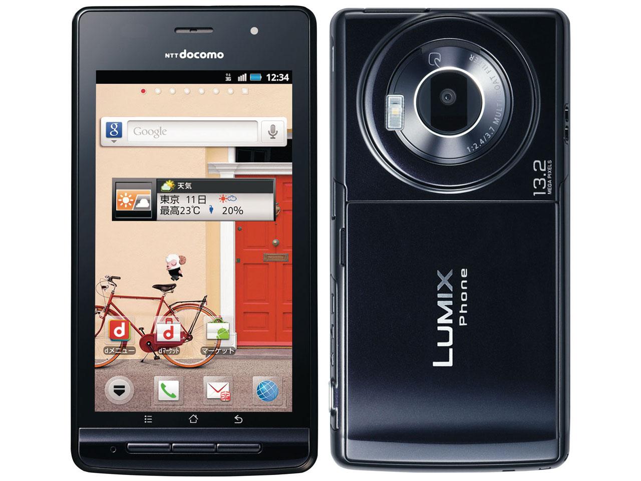 [中古 Cランク] docomo LUMIX Phone P-02D ブラック 本体のみ【送料無料】【エコモ】