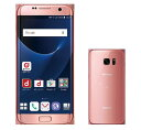docomo Galaxy S7 edge SC-02H ピンクゴールド 新品 【白ロム】【中古】【中古スマホ】【中古携帯】【エコモ】