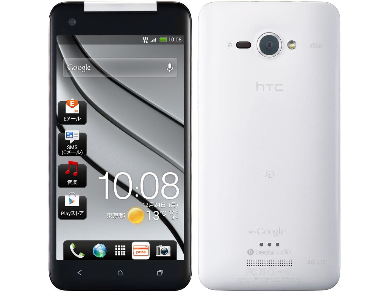 [中古 Cランク] au HTC J butterfly HTL21 ホワイト 本体のみ【送料無料】【エコモ】