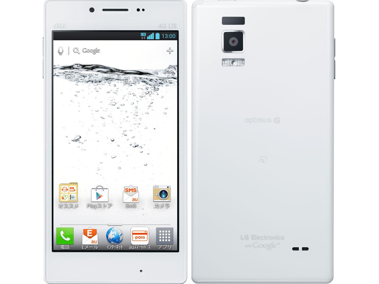 [中古 Cランク] au LG Optimus G LGL21 ホワイト 本体のみ【送料無料】【エコモ】