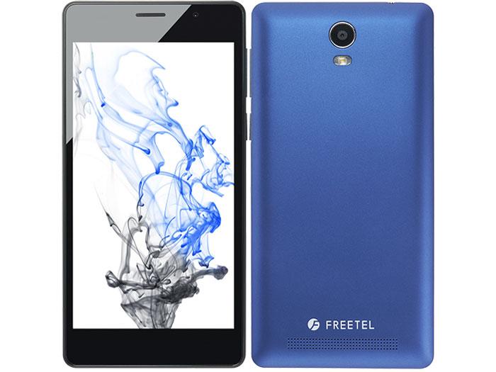 白ロム 中古 FREETEL FTJ152B-Priori3S LTE ネイビー 本体のみ [訳あり]