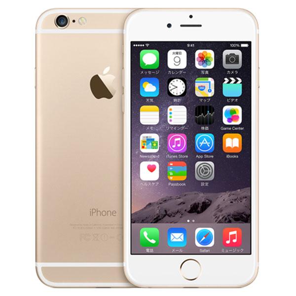 白ロム 中古 au iPhone 6 16GB(au) ゴールド 本体のみ [Bランク] IMEI:359227062544396