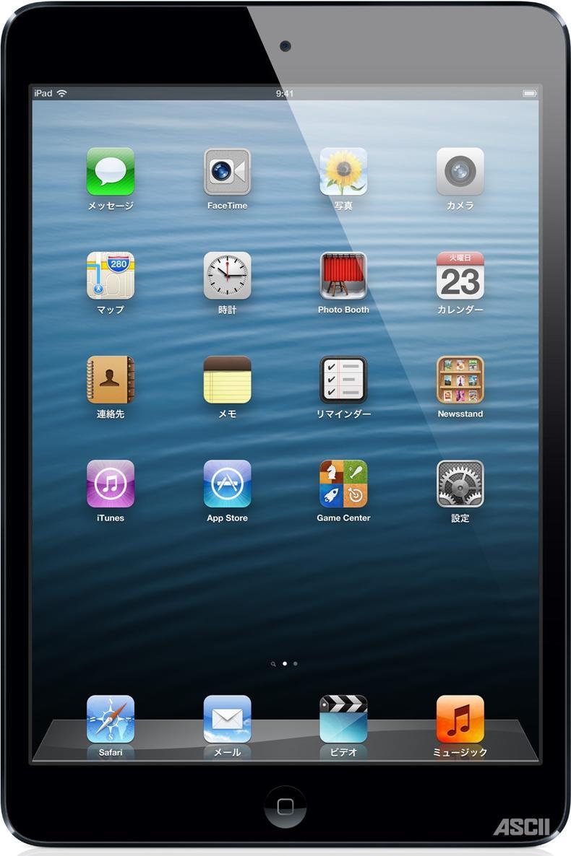 [中古 ジャンク] iPad mini Wi-Fiモデル 64GB ブラック 本体のみ【送料無料】【エコモ】
