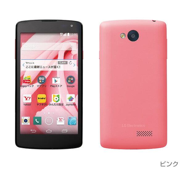 [新品 未使用品] Y!mobile Spray 402LG ピンク【送料無料】【エコモ】