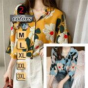 ブラウスレディースシャツ花柄シャツ薄手上着七分袖トップスカジュアルシャツレディースファッション体型カバーきれいめ韓国ファッション大きいサイズナチュラル可愛いベーシックリゾートシャツ