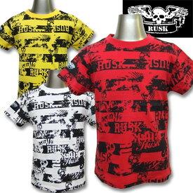 《クリアランス》【ZI-ON】RUSK RUSKボーダー半袖Tシャツ 男の子 ボーイズ アメカジ キッズ ジュニア 子供服 Tシャツ ラスク 半袖 プリント「3421-00」