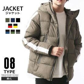 【ZI-ONx送料無料】メンズ 中綿ジャケット アウター ブルゾン ジャケット 中綿 冬物 暖かい ボリュームフード ダウンジャケット カジュアル 紳士 「848-104」