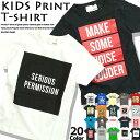 ボーイズ Tシャツ