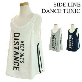 7239e51f064c5 「437-03」2本ライン チュニック 子供服 キッズ 女の子 ガールズ ダンス ノースリーブ
