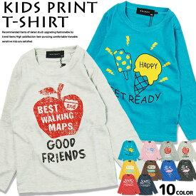 5cfccfd73ccf0 「547-04.647-04」 ロンT 子供服 キッズ 女の子 ガールズ Tシャツ