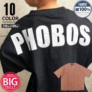 「520-04」キッズTシャツ子供服半袖5分袖男の子ボーイズティーシャツプリントバックプリントポケットロゴジュニアダンス韓国子供服110cm120cm130cm140cm150cm160cm