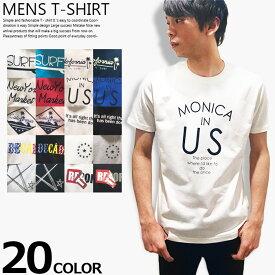 【ZI-ON×送料無料】メンズ プリントTシャツ 半袖Tシャツ ティーシャツ クルーネックTシャツ「829-06」