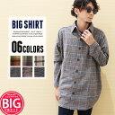 【ZI-ON×送料無料】メンズ ネルシャツ 長袖シャツ カジュアル BIGシャツ ビッグシャツ メルトン チェック アメカジ フリーサイズ 「849-76」《2枚目》