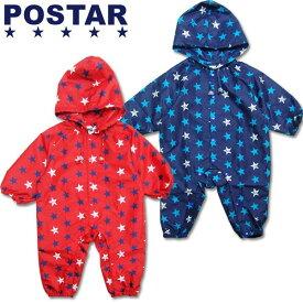 《クリアランス》【ZI-ON】POSTAR 星柄レインカバーオール 80cm 90cm 赤ちゃん 男の子 女の子 ボーイズ ガールズ オールインワン 柄込み ベビー服 乳児 幼児 乳幼児 ファッション オールインワン ポスター「6611-12」