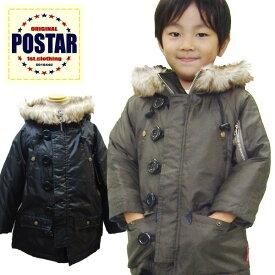 《クリアランス》【ZI-ON】ベビー服 N-3Bジャケット キッズ 子供服 男の子 女の子 コート アウター 80cm 90cm 95cm 100cm ポスター POSTAR「1341-26」