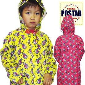 レインコート 子供用 かっぱ キッズ カッパ 雨具 レイングッズ ランドセル対応 おしゃれな 男の子 女の子 男児 女児 ランドセルコート バス柄 POSTAR ポスター「6011-10」
