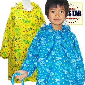 レインコート 子供用 かっぱ キッズ カッパ 雨具 レイングッズ ランドセル対応 おしゃれな 男の子 女の子 男児 女児 ランドセルコート POSTAR ポスター「6211-17」