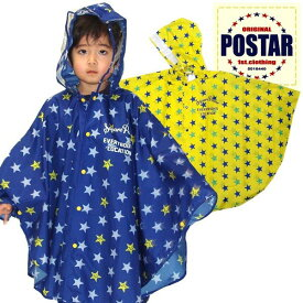 キッズ 子供服 ベビー服 レインポンチョ 星柄 ランドセル対応 雨具 通園 通学 男の子 ボーイズ 女の子 ガールズ アメカジ S(90cm) POSTAR ポスター 「6411-10」