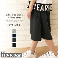 「238-10」キッズ子供服Tシャツ男の子ボーイズティーシャツ韓国子供服ジュニアトップスカットソー110cm120cm130cm140cm150cm160cm天竺