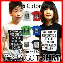 【メール便 送料無料】 「Z-0004」「915-00A」「BB-2」ボックスロゴ キッズ 子供 プリント 半袖 Tシャツ 100cm 110cm …