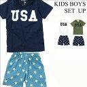 《メール便送料無料》 プリントTシャツ ハーフパンツ セットアップ 韓国子供服 キッズ 男の子 ボーイズ 半袖tシャツ …