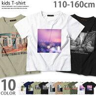 「520-08」キッズTシャツ子供服半袖男の子ボーイズティーシャツプリントグラフィック転写ジュニア韓国子供服110cm120cm130cm140cm150cm160cm
