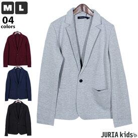 メンズ テーラードジャケット アウター T/Cダンボール カット M L 防寒 紳士 mens【送料無料】 「JP178013」