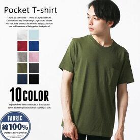 ☆送料無料×JURIA kids☆メンズ Tシャツ 半袖Tシャツ クルーネックTシャツ 無地「829-10」