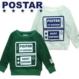 「1641-15」 POSTAR GAMEトレーナー ポスター トレーナー ロゴ 長袖 キッズ ボーイズ 男の子 ガールズ 女の子 子供服