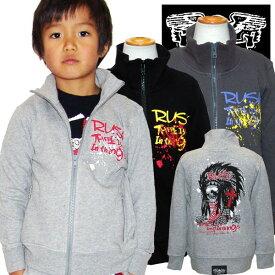「3211-06」 RUSKネイティブスカルスタンドジャケット ラスク 男の子 ボーイズ アメカジ キッズ ジュニア 子供服 長袖 プリント ジャケット