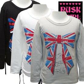 「3211-51」 RUSK RUSKユニオンリボンロンT ラスク ラスクガール RUSKGIRL 女の子 ガールズ アメカジ キッズ プリント ジュニア 子供服 Tシャツ 長袖