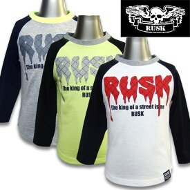 「3511-02」 RUSKメルトロゴロンT ラスク 男の子 ボーイズ アメカジ キッズ ジュニア 子供服 Tシャツ 長袖 プリント ラグラン