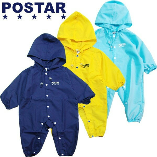 《送料無料》 「6811-17」POSTAR ワンポイントレインカバーオール 80cm 90cm 赤ちゃん 男の子 女の子 ボーイズ ガールズ オールインワン 柄込み ベビー服 乳児 幼児 乳幼児 ファッション オールインワン