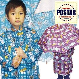 「6011-06」 POSTAR チェック柄アンブレラ 見通しのいい透明窓付 安全を考えた傘 雨具 入学 入園 男の子 女の子 置傘 ビニール