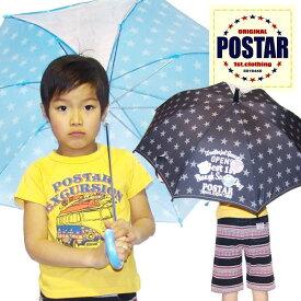 「6011-08」 POSTAR 缶バッジ柄アンブレラ 見通しのいい透明窓付 安全を考えた傘 子供用キッズ 傘 はっ水加工 雨具 入学 入園 男の子 女の子 置傘 ビニール