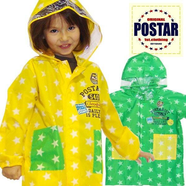 「6111-07」 POSTAR スター総柄レインコート ベビー キッズ ランドセル対応 おしゃれな スター総柄  男の子 女の子 雨具 通園 通学