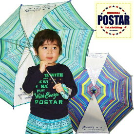 「6411-17」 POSTAR ネイティブボーダーアンブレラ 見通しのいい透明窓付 安全を考えた傘 子供用キッズ 傘 はっ水加工 雨具 入学 入園 男の子 女の子 置傘 ビニール