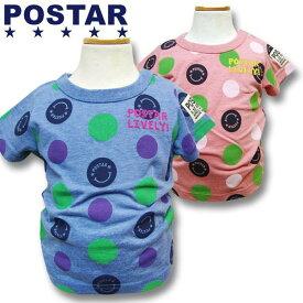 《メール便送料無料》 POSTAR ポスター ドットスマイル 半袖Tシャツ 男の子 ボーイズ 女の子 ガールズ ベビー アメカジ キッズ 子供服 Tシャツ 半袖 プリント「1421-15」