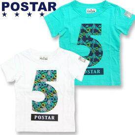 【クリアランスSALE】 POSTAR ポスター フルーツ貼付Tシャツ 子供服 キッズ 男の子 ボーイズ メンズ ティーシャツ ジュニア お揃いコーデ ペアルック「1721-06」