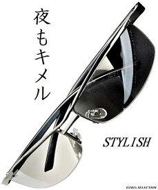 [ZIG's]◆高級感際立つ、ALL-BLACK/UVカット(99%以上)・ダークブラック/ハーフリム(ナイロール)・メタル・メタリックブラック・ツーブリッジ/サングラス/高品質/メンズ/ハードケース付◆gls03