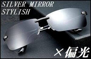 [ZIG's]◆Stylish・漂う高級感/偏光サングラス・UV400・ミラーレンズ(鏡面)、シルバーミラー/リムレス(内側リム)・ツーポイント・メタル・シルバー/ハードケース付/メンズ◆glhm00mi