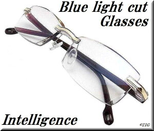 [ZIG's]◆インテリジェンス&クール・高級感〜リムレス(縁なし)/ブルーライトカットメガネ・パソコンメガネ・スマホメガネ/度なし/軽量/カットレンズ/優雅なブラウン/ゴールドブリッジ/ツー