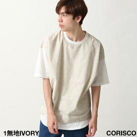 Tシャツ メンズ 綿100% カットソー 半袖 ビッグシルエット オーバーサイズ オーガニックコットン ZIP ジップ (661913br) #