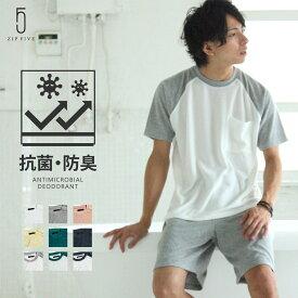 Tシャツ メンズ Tee ラグランスリーブ ラグラン袖 半袖 オーバーサイズ ビッグシルエット パイル ふわふわ タオル地 無地 クルーネック ZIP FIVE ジップ (76821-019-27) #