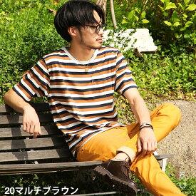 シャツ メンズ Tee カットソー 半袖 Tシャツ ボーダーT ボーダーTシャツ クルーネック 丸首 ZIP FIVE ジップ (br9002) #