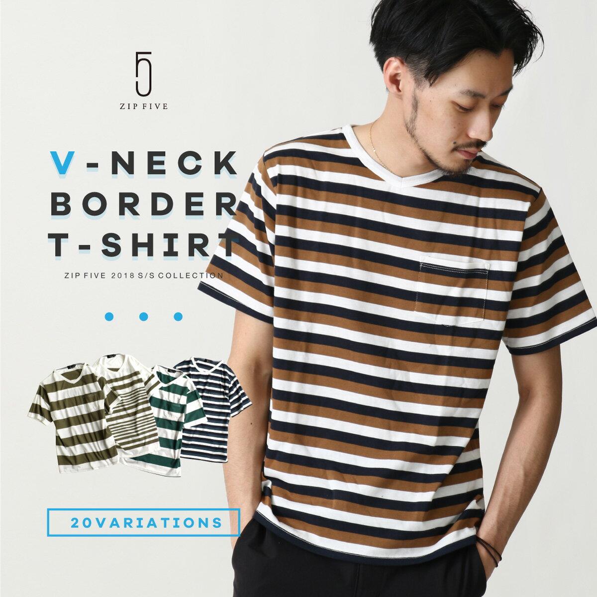 ボーダーTシャツ メンズ Tee カットソー 半袖 Tシャツ ボーダーT Vネック 薄手 夏 夏物 夏服 【br9003】
